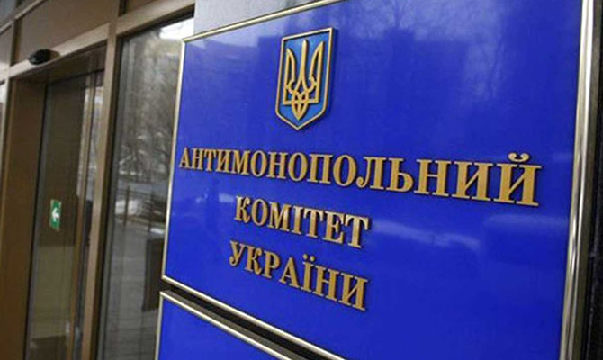 «Укрнафта» и «Укртатнафта» должны оплатить 99% из наложенного АМКУ штрафа 4,7 млрд грн