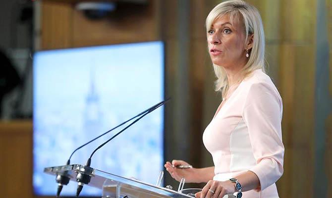 В МИД РФ предупредили о «последствиях» в случае вступление Украины в НАТО