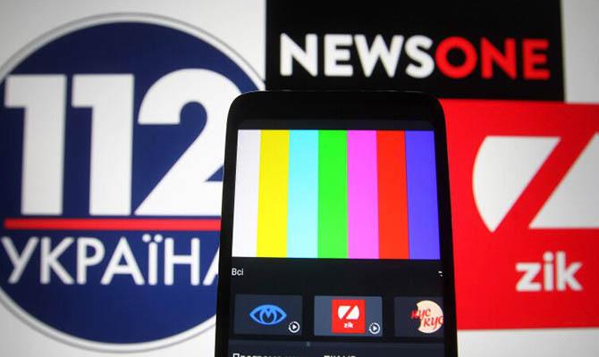 В Independent назвали незаконным закрытие оппозиционных телеканалов и введение санкций против Медведчука
