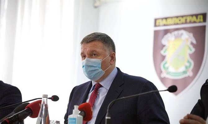 Аваков заявил о самой большой угрозе на границе с 2015 года