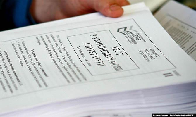 Зеленский подписал закон об отмене обязательной госаттестации выпускников 2021 года