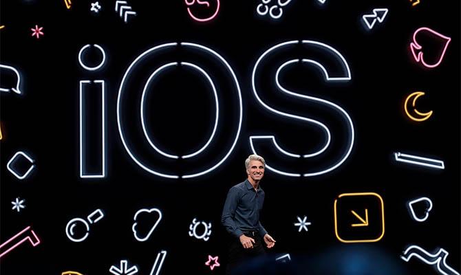 Apple выпустила новую версию iOS с защитой от отслеживания приложениями