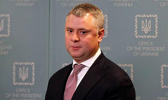 Витренко уже заявил о необходимости усилить давление на «Газпром»