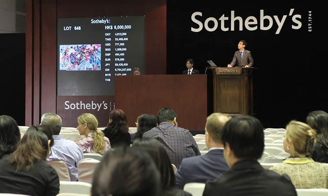 Аукцион Sotheby's впервые даст возможность расплатиться криптовалютой