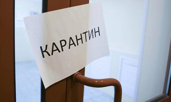 Черкасская область снова попала в «оранжевую» зону карантина