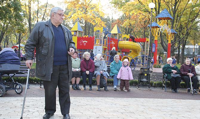 К 2045 году треть стариков в Украине не будут получать пенсии