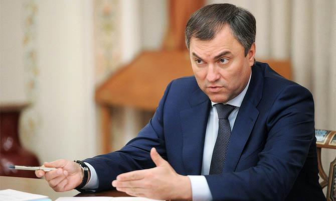 В попытке сохранить власть Зеленский закрывает СМИ и оказывает давление на Медведчука, – Володин