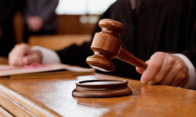 Апелляционный суд назначил Стерненко условное наказание