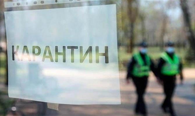 Все области Украины находятся в «желтой» зоне карантина