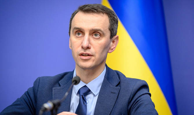Украина переходит на электронные больничные