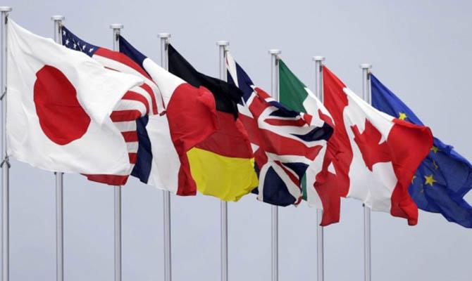 G7 хочет установить налог на прибыль корпораций не ниже 15%