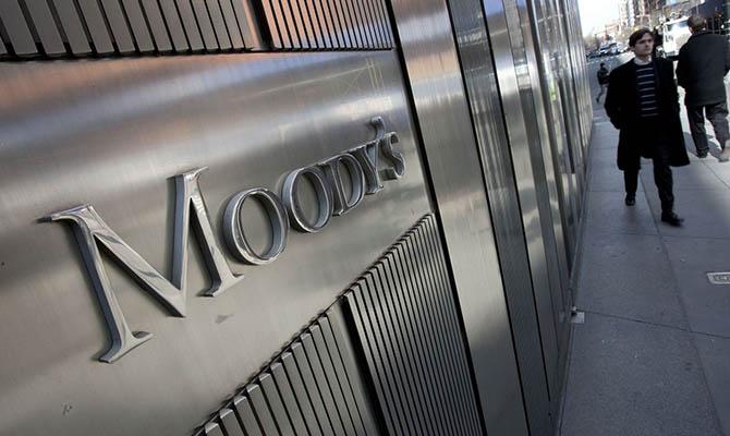 Moody's допускает отключение России от международных платежных систем