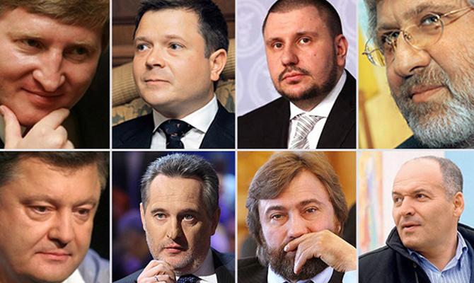 В партии «Слуга народа» анонсировали дополнительные законы про олигархов