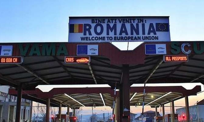 В Госпогранслужбе сообщили об активизации контрабандистов на границе с Румынией