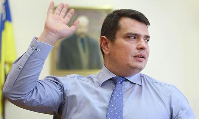 Сытник предрекает, что Украина не добьется выдачи Чауса, если он объявится на территории другой страны