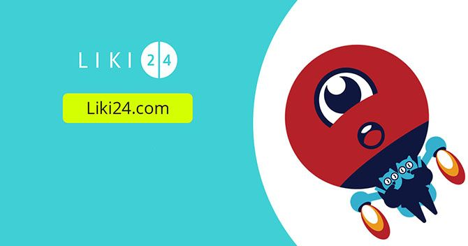 Как получить медикаменты по самой выгодной цене, используя украинский стартап Liki24.com