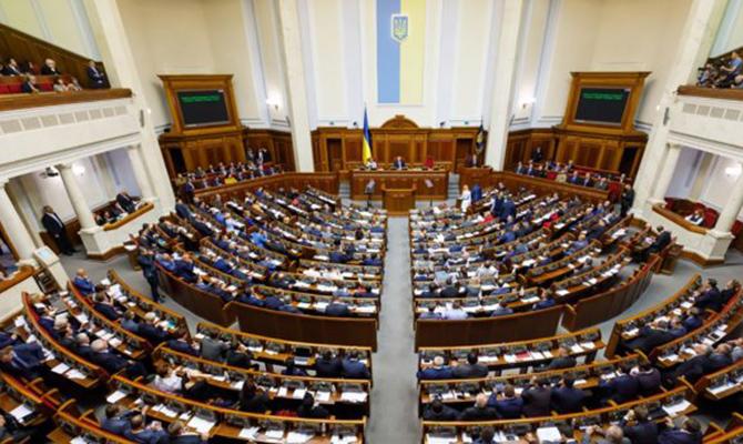 Бюджетный комитет Рады одобрил выделение 800 млн грн на строительство «спортивных магнитов»