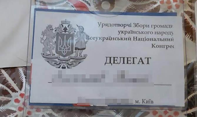 В Гуляйполе пытались создать нелегальный горсовет и уже выбрали «мэра», – СБУ
