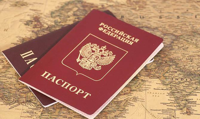 Россия собирается давать свои паспорта всем гражданам Беларуси и Украины