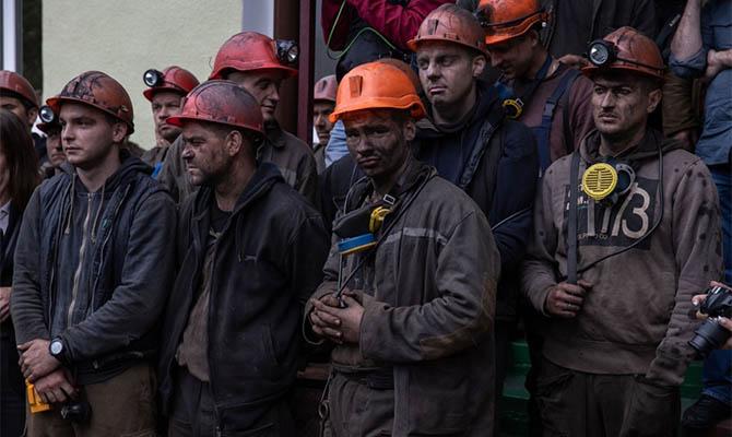 Зеленский «сдает» шахтеров, - эксперт
