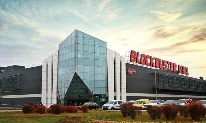 В Украине появится еще одна сеть строительных гипермаркетов