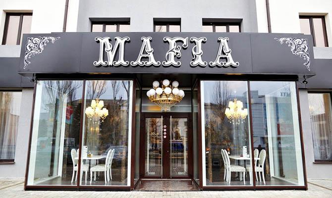 В Харькове отравились посетители ресторанов «Якитория» и «Мафия»