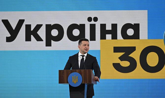 Зеленский во вторник презентует новую общенациональную программу