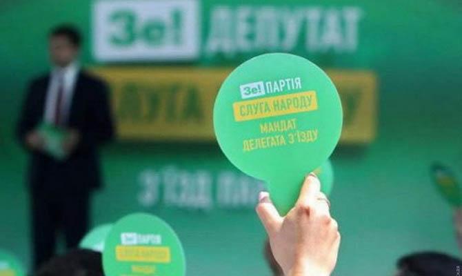 «Слуга народа» проведет осенью форум при участии Зеленского и более 7 тысяч местных депутатов