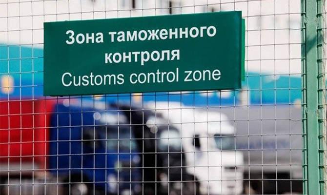 Торговля Украины с Россией за 5 месяцев выросла почти на 8%