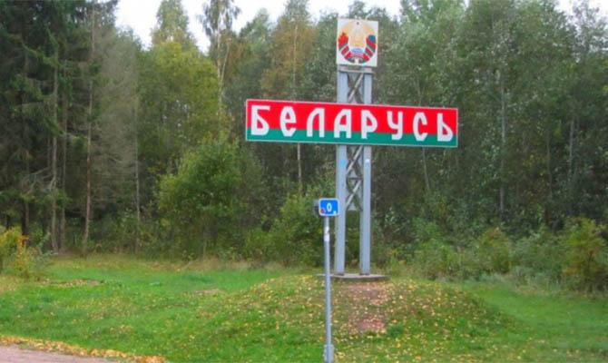 Беларусь увеличила количество пограничных нарядов на границе с Украиной