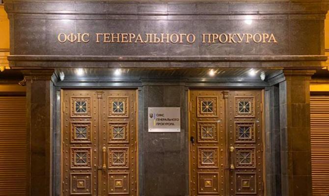 США призывают генпрокурора Украины обеспечить полное расследование убийства Гонгадзе