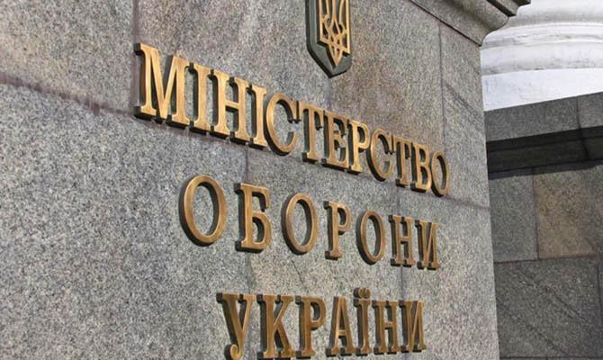 В Минобороны уверяют, что корабли РФ проигнорировали сигнал SOS украинского рыболовного судна