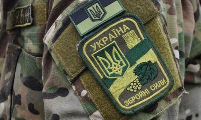 На Донбассе погиб украинский военный, еще трое ранены