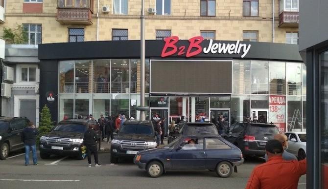 Финансовая пирамида B2B Jewelry продолжает работать
