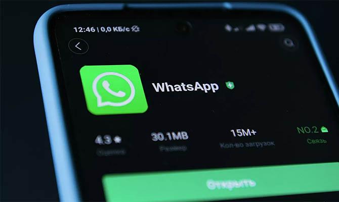 В WhatsApp тестируют новую функцию