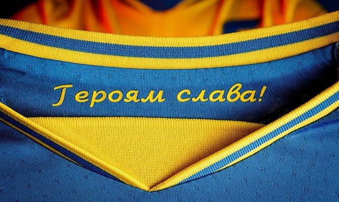 Украинские футбольные клубу обязали нанести на форму эмблему УАФ с лозунгами «Слава Украине!» и «Героям слава!»