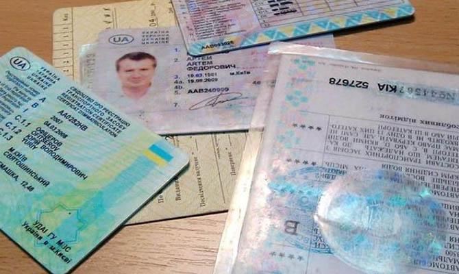 Украина и Италия продлили признание водительских прав