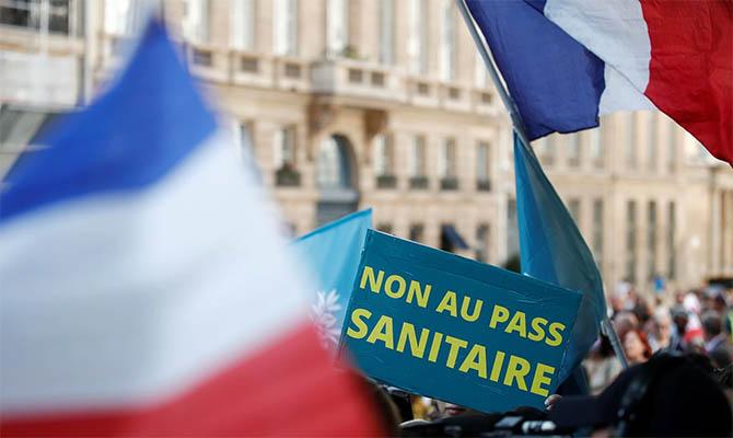 Во Франции снова проходят протесты против карантинных ограничений