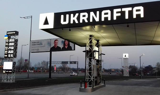 «Укрнафта» в I полугодии получила чистую прибыль почти 1,6 млрд грн