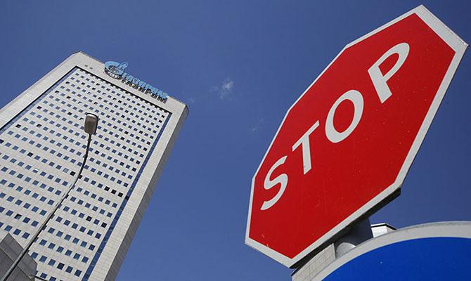 «Газпром» снизил закачку газа в европейские ПХГ