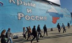 Турция не признала выборы в Госдуму РФ в аннексированном Крыму