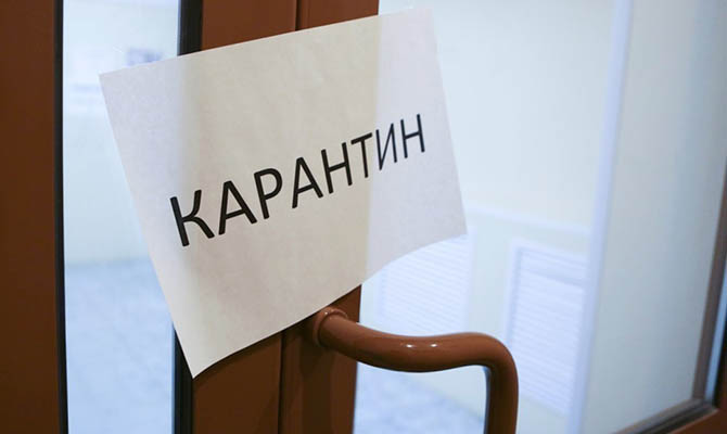 С 10 октября в Харькове ужесточают карантин