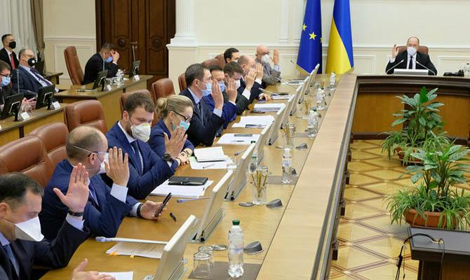 Кабмин дал госгарантию «Укрэнерго» на выпуск до 22,8 млрд грн еврооблигаций для расчета с «зелеными»